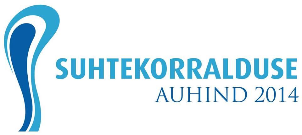 Suhtekorralduse auhind 2014 logo
